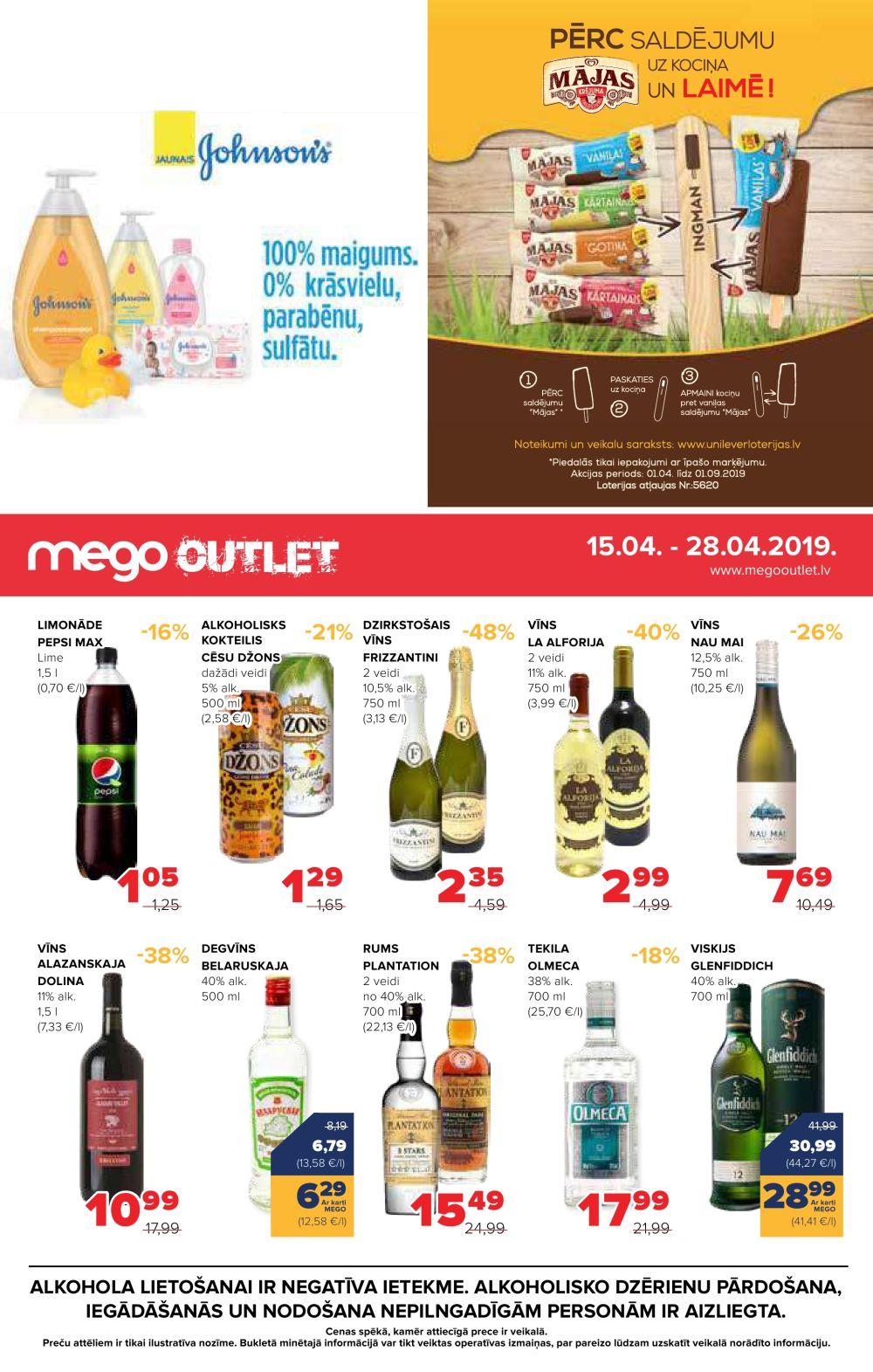 MEGO akcijas buklets N.16  15.04.2019 - 28.04.2019